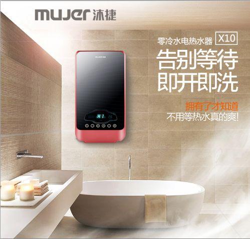 速熱式電熱水器,電熱水器十大品牌,速熱第一品牌,速熱熱水器哪個好,速熱省電,節能速熱